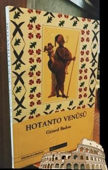 Bu görsel boş bir alt niteliğe sahip; dosya adı Hotanto-Venusu-Gerard-Badou-Duygu-Uzel-Kitap_201X-DE5-1.jpg